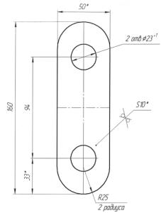 planka-soedenitelnaya-ks-082-7