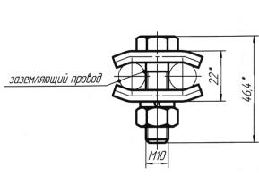 zahim-plashechnyi-dvuhboltovoi-ks-066-8(2)